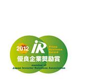 ir award cg